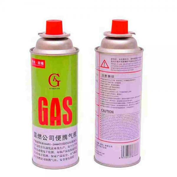 Refined portable Round Shape Portable Butane Gas Cartridge 250g #1 image